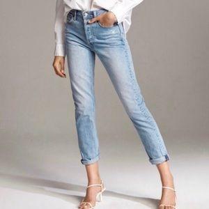 DENIM FORUM The Ex Boyfriend jeans | 25 *fit large
